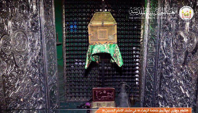 Photo of Replica of Lady Fatima's box exhibited at Imam Hussein museum