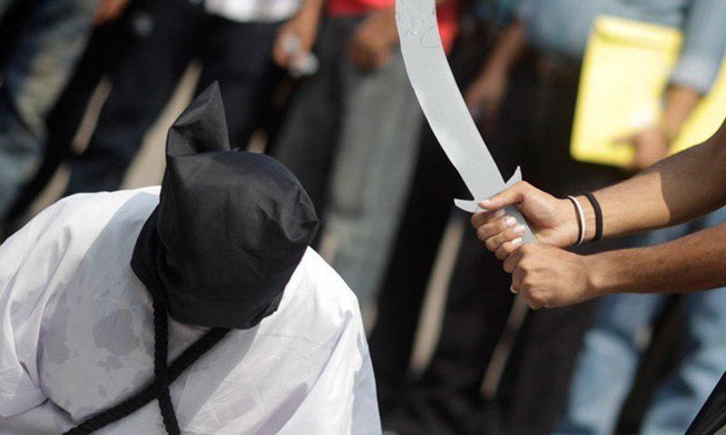 Photo of Amnesty: Saudi Arabia silence Shia dissent with execution