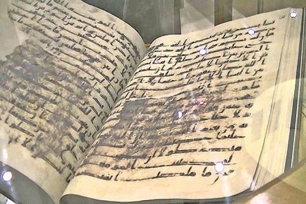 Photo of Old Quran manuscript on display in Egypt