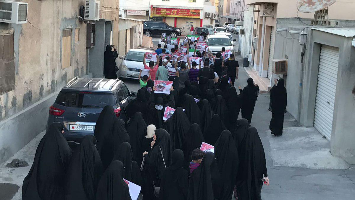 Photo of Bahrainis rally to remember crackdown martyrs