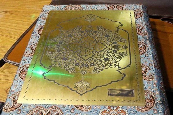 Photo of Rare Quran donated to al-Abbas Holy Shrine
