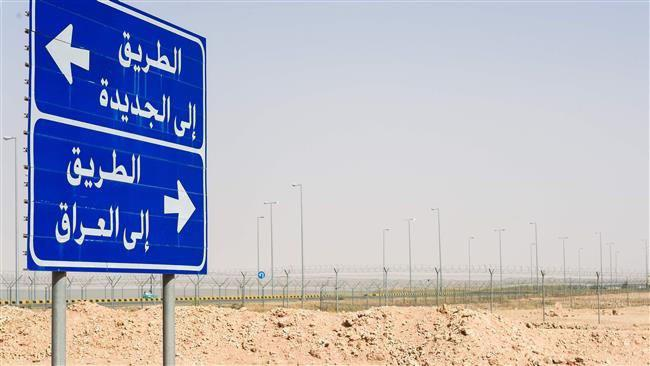 Photo of Saudi-Iraqi border crossing reopens after 27 years