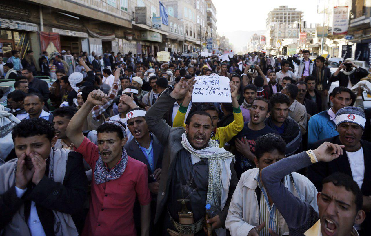 Photo of Thousands of Yemenis protest against Saudi war