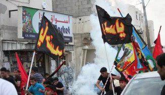 Photo of Bahraini regime imposes restrictions ahead of Muharram