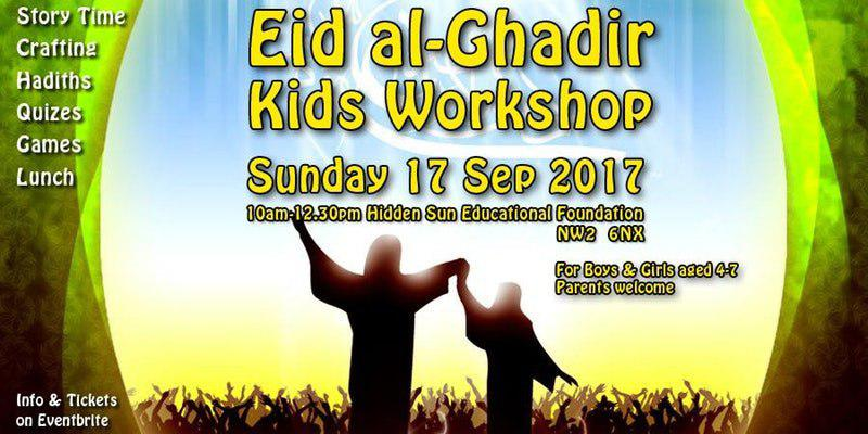 Photo of Hidden Sun Educational Foundation to hold a workshop that is related to Eid al-Ghadeer