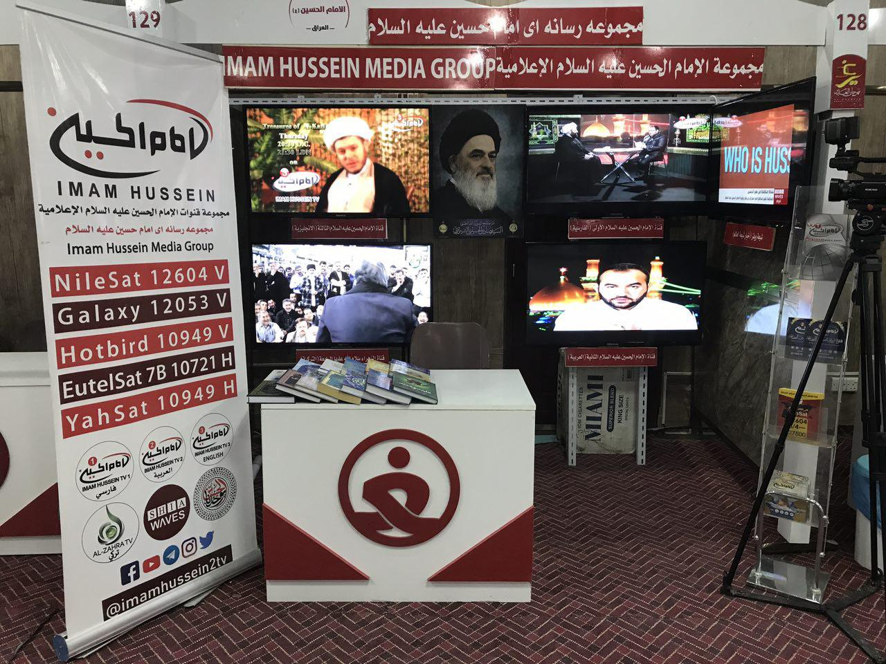 Photo of Annual Ghadir Festival for Media kicks off with participation from IHTV Group