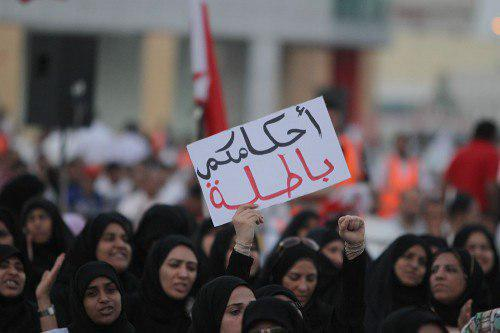Photo of Bahrain's Human Rights situation alarming: Rights groups