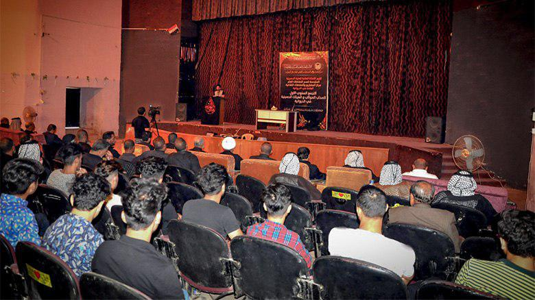 Photo of First annual conference for Husseini processions and service groups