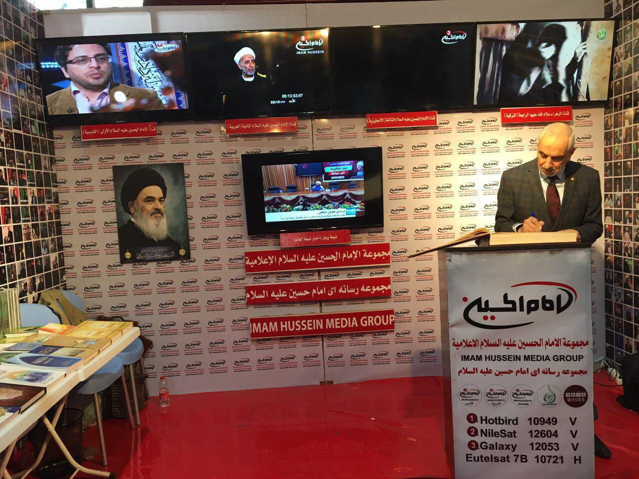Photo of Imam Hussein Media Group takes part in Baghdad International Exhibition