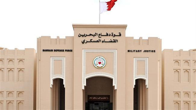 Photo of Bahraini regime officials send civilian 'cell' to military court