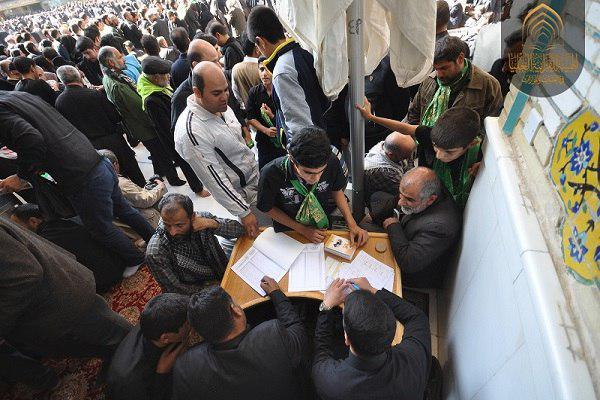 Photo of Arbaeen Quranic Booths start activities in south of Iraq
