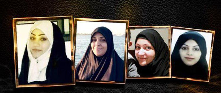 Photo of Health of hunger strikers in Bahrain prison worsen amid cruel treatment