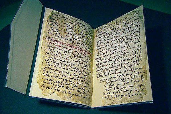 Photo of Seventh century manuscript of Quran to be displayed in UAE