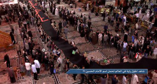 Photo of Largest mourning banner enters Imam Hussein Shrine