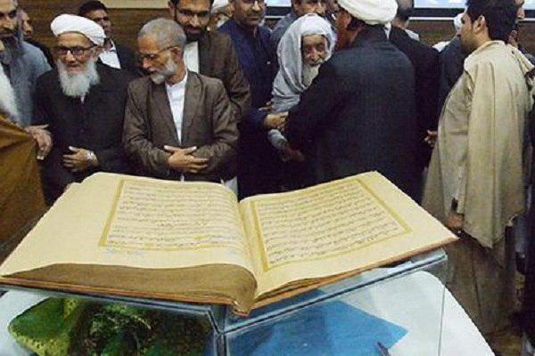 Photo of Hand-written Quran goes on display in Herat, Afghanistan