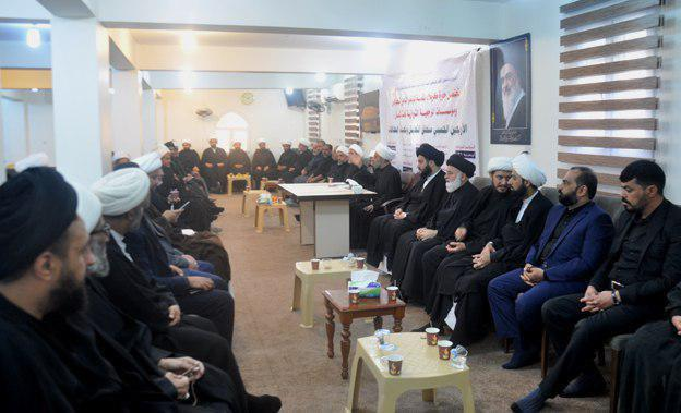 Photo of Shirazi Religious Authority institutions hold the eighth annual conference to discuss Arbaeen Pilgrimage, coexistence and mobilization of energies in Karbala