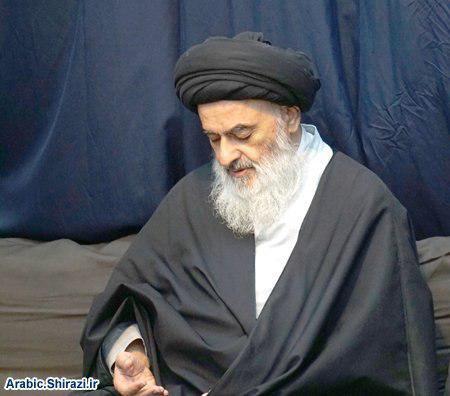 Photo of Grand Ayatollah Shirazi condoles the earthquake victims' families