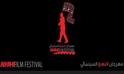 Photo of Karbala TV Group to hold En-Nehj International Film Festival