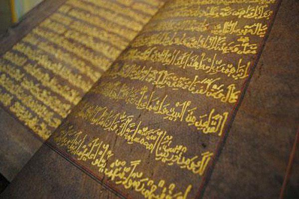 Photo of Rare handwritten Quran on display at world heritage week in Kashmir