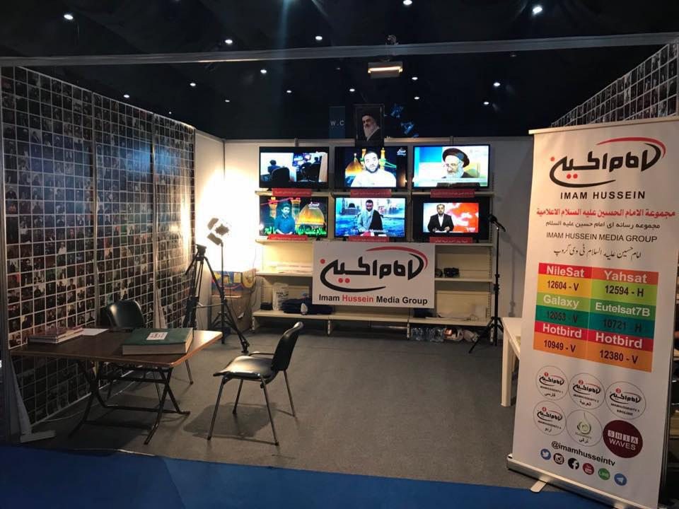 Photo of Imam Hussein Media Group takes part Beirut International Exhibition