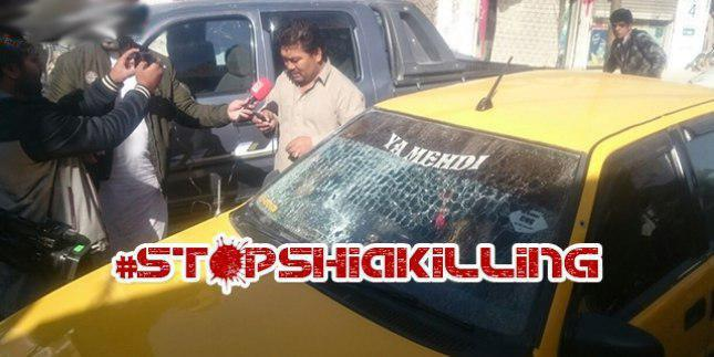 Photo of Three Shia Muslims injured due to firing by ASWJ terrorists in Quetta
