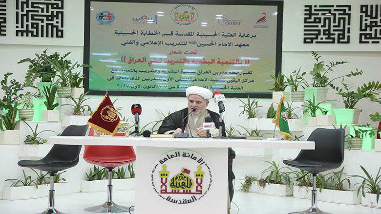 Photo of Imam Hussein Shrine holds first meeting for Human Development trainers