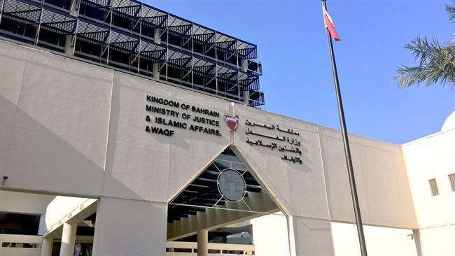 Photo of Bahrain military court gives death sentence to six dissidents