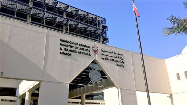 Photo of Bahrain court gives life sentence to nearly dozen dissidents