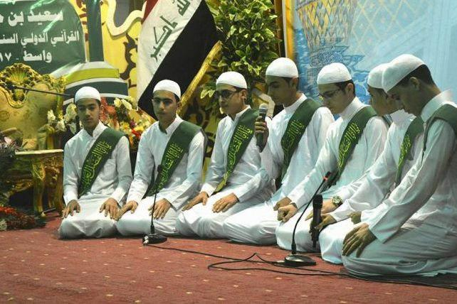 Photo of 20 Countries to Attend Quranic Festival in Iraq