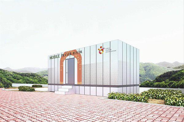 Photo of Muslim prayer room to open in Gangneung in time for Pyeong Chang Olympics