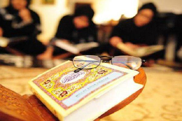 Photo of Quran contemplation course for visually impaired in Qatif