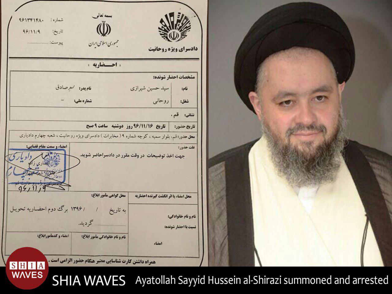 Photo of Ayatollah Sayyid Hussein al-Shirazi summoned and arrested by Iranian intelligence