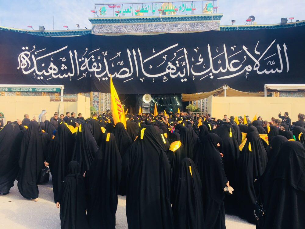 Photo of Muslims in Islamic and non-Islamic countries mark martyrdom anniversary
