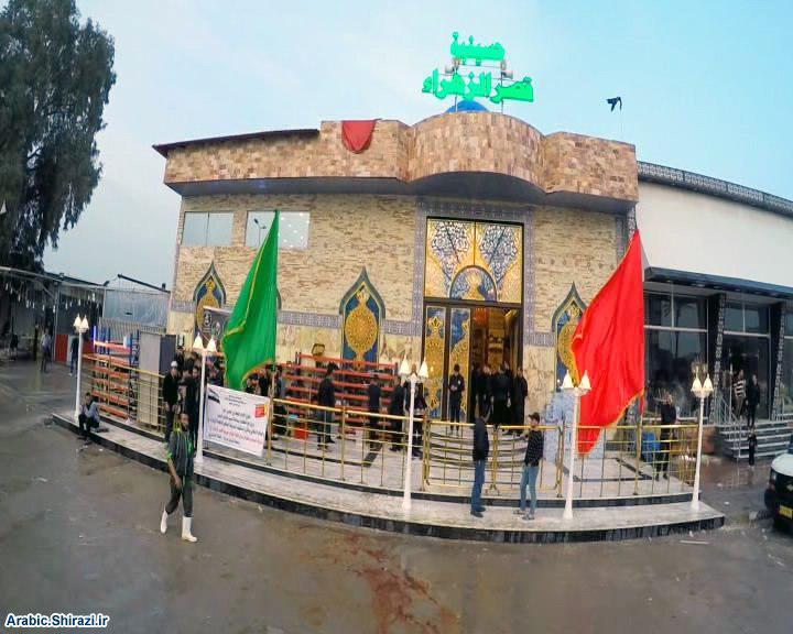 Photo of Huseiniyat Qasrul Zahra opens in Holy Kadhimiyah, Iraq