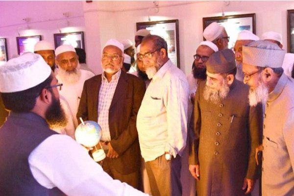 Photo of An Islamic Science Exhibition in India's Hyderabad  has been organized