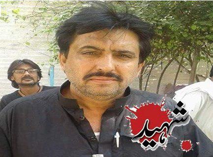 Photo of Shia Muslim teacher martyred in a terrorist attack in Khyber Pakhtunkhwa, Pakistan