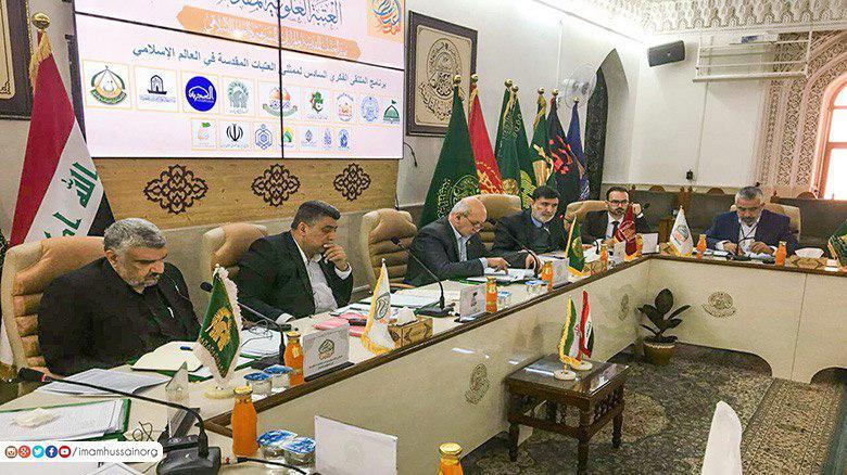 Photo of Islamic world shrines hold conference on serving pilgrims