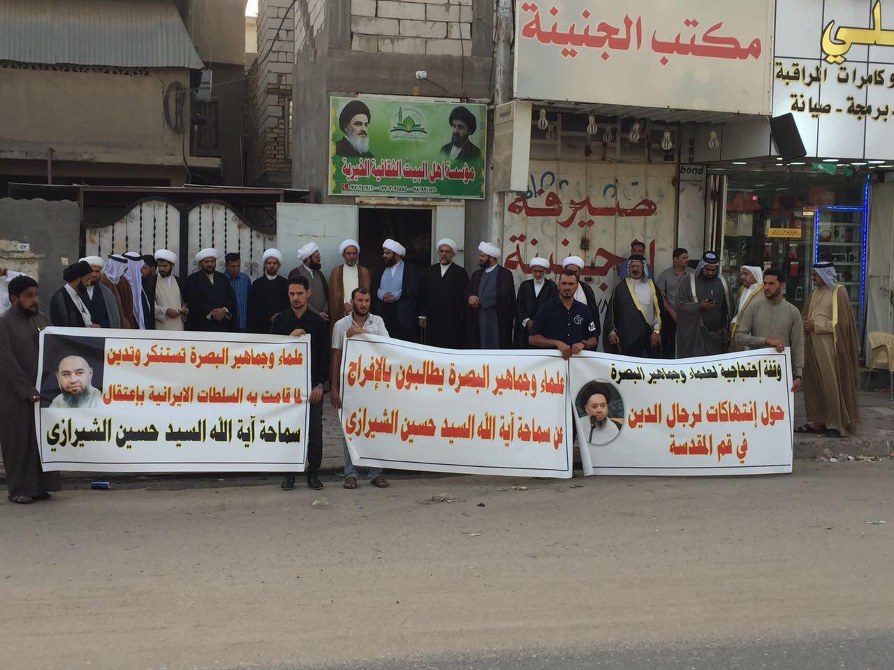 Photo of Masses from Basra join demonstrations protesting Iranian authorities' attack on Ayatollah Shirazi