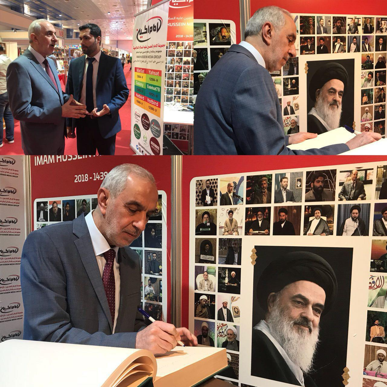 Photo of Imam Hussein Media Group continues its activities at Baghdad International Fair + Photos