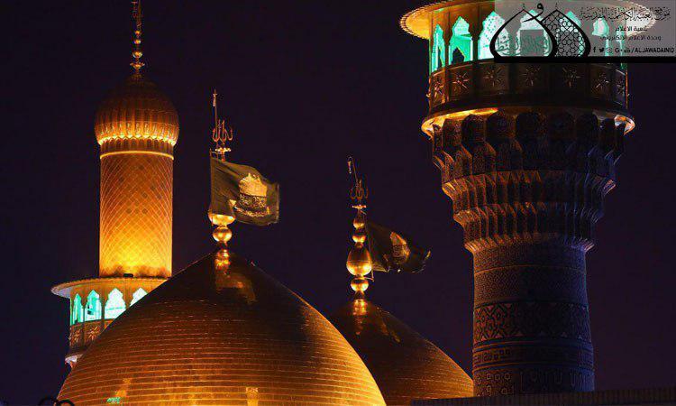 Photo of Al-Kadhimiyah Holy Shrine completes preparations for upcoming pilgrimage