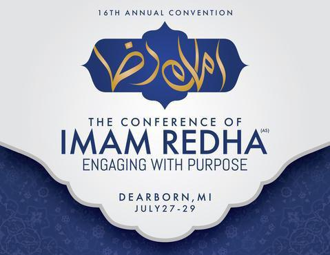 Photo of UMAA holds Imam Ridha Conference in Dearborn, Michigan