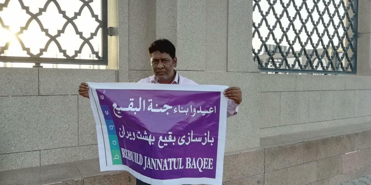 Photo of An Indian citizen calls on the city of Medina to rebuild Baqee al-Gharqad shrines