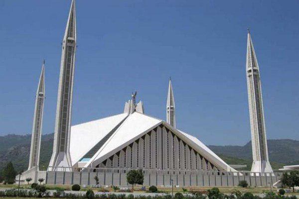 Photo of Rare Quran manuscripts displayed at Islamabad Mosque