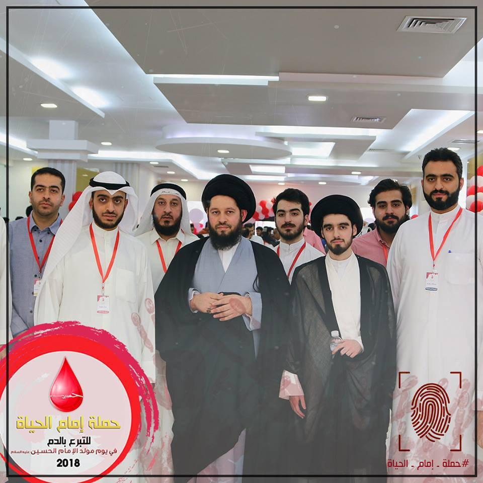 Photo of Imam al-Hayat blood donation campaign has been launched in Iraq, world + Photos
