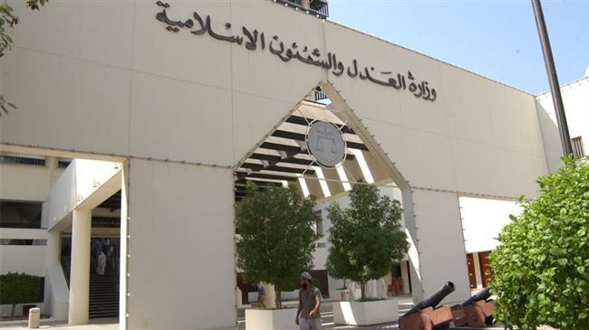 Photo of Top Bahraini military court upholds death sentences against 7 Shia activists