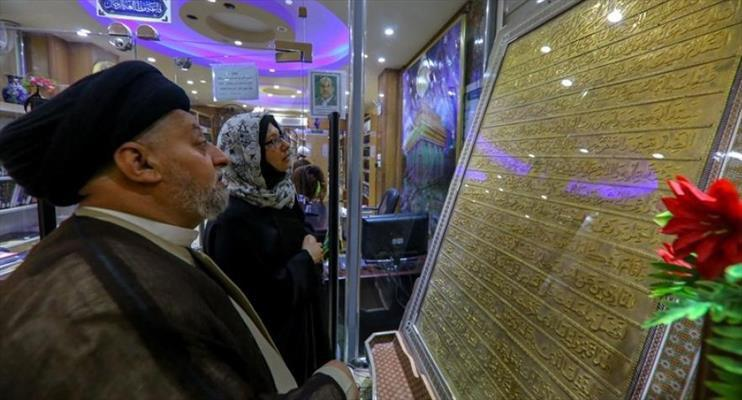 Photo of An American professor converts to Shiism in holy shrine of Imam Ali