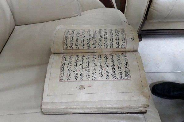 Photo of Ottoman-Era Quran Copy Seized at Libya's Misrata Airport