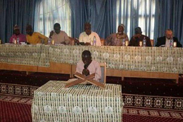 Photo of Ghana University hosts Quran, Adhan competition
