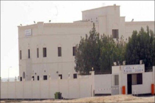Photo of Shia books banned in Bahraini jails