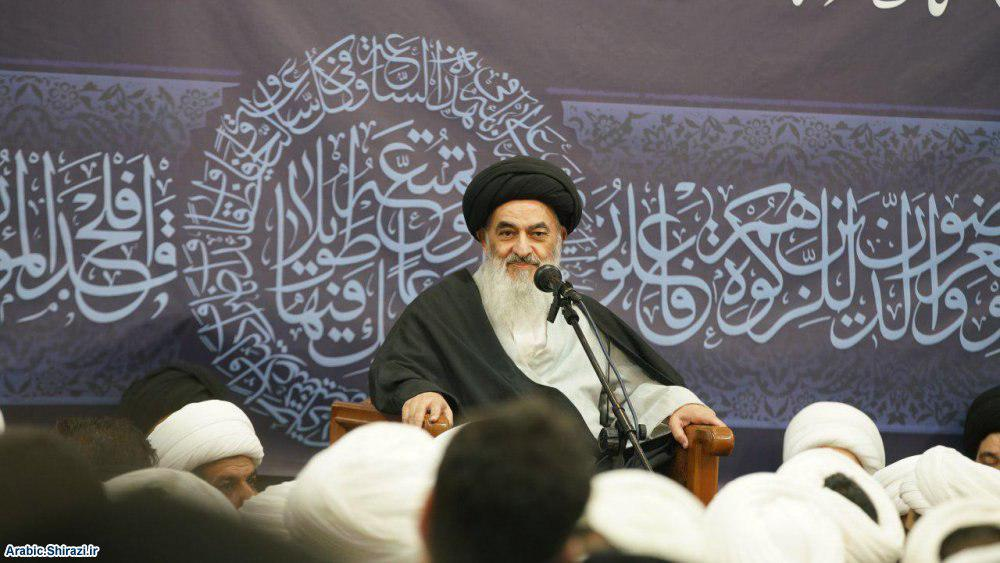 Photo of Grand Ayatollah Shirazi delivers a speech ahead of holy Ramadan month
